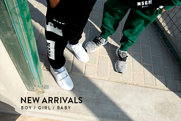 New Arrivals LevelKids